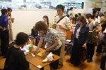 山内尚子サイン会